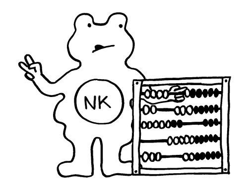 P1150936_NK-Zelle_Abakus_500